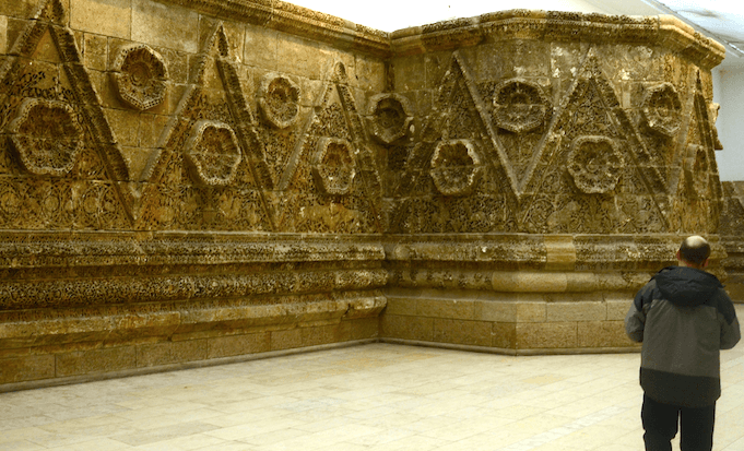 Multaqa islamic art