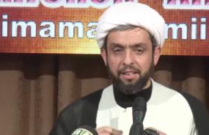 Der Berliner Imam Kerim Ucar ist deutschlandweit auf Islam-Konferenzen ein begehrter Redner, wie im vergangenen Jahr in Gelsenkirchen (Foto: Youtube)
