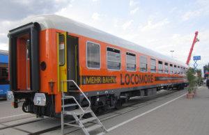 Fernverkehr: Locomore will der deutschen Bahn Konkurrenz machen (Foto: – FelixM –)