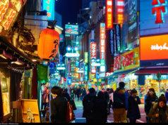 Japan hat die älteste Bevölkerung und besteht aus 40 Prozent Jungfrauen. (Foto: Moyan Brenn)